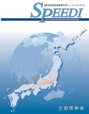 Speedi1_2